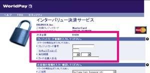 決済サイト