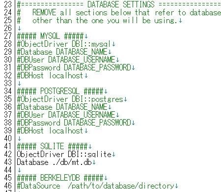 SQLiteを使用する場合(ロリポップ対応)