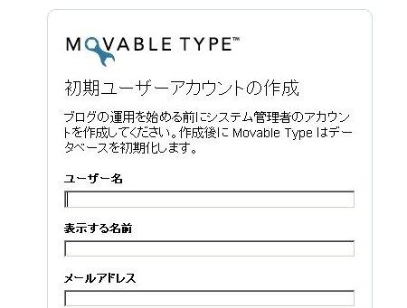「mt.cgi」にアクセス