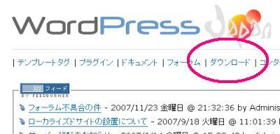WordPress Japan